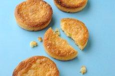 画像2: チーズブルトンヌ&なかしべつゴーダチーズカタラーナ3種セット (2)