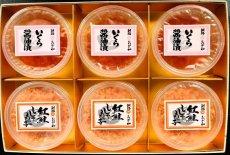 画像1: いくらと紅鮭ししゃもっ子 欲張り海鮮丼セット (1)