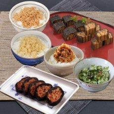 画像1: あったかご飯のお供セット (1)