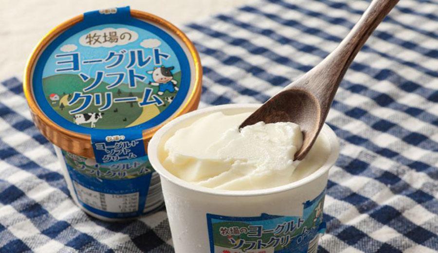牧場のヨーグルトソフトクリーム