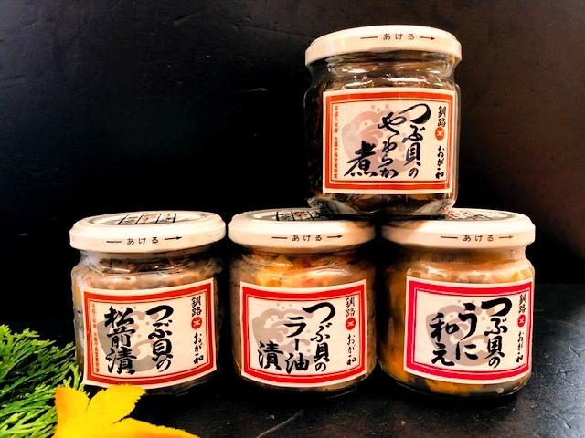 画像1: 釧路の味!つぶ貝堪能セット (1)