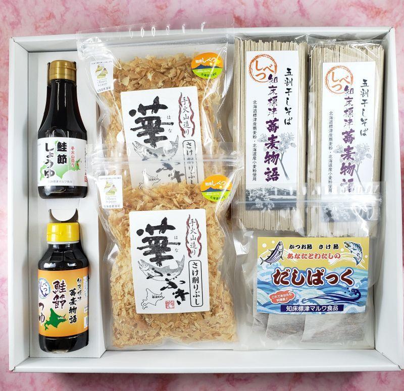 画像1: 鮭節・知床標津蕎麦物語ギフトセット (1)