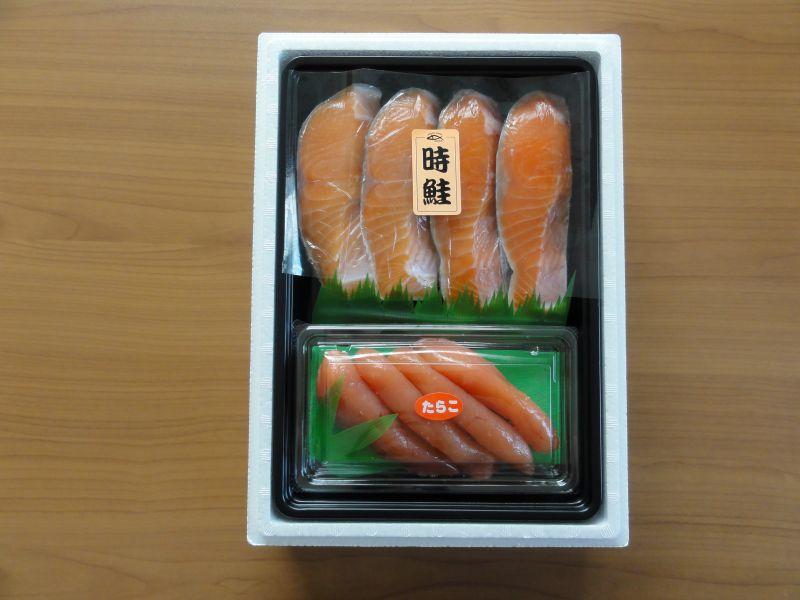 画像1: 時鮭たらこセット (1)