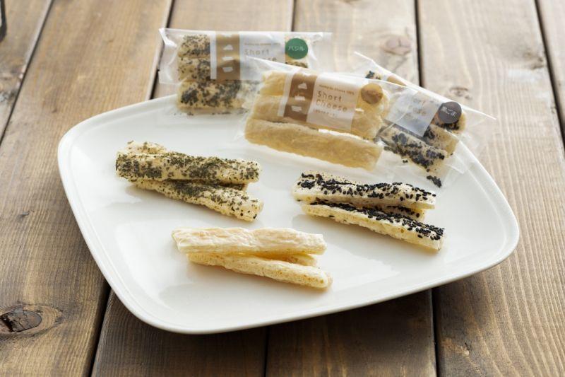 画像1: ショートチーズ シングル&ダブルセット (1)